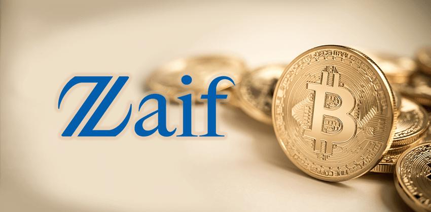 Zaifとはどんな仮想通貨取引所?その特徴と評判を解説の画像