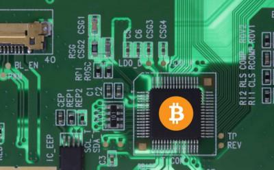 仮想通貨の仕組みの画像